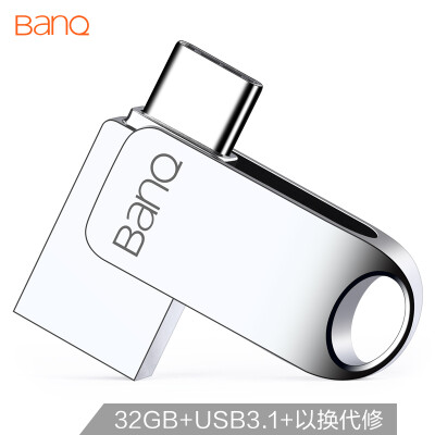 Banq 32GB Type-C31 USB30 U disk C61 boutique high-speed version bright silver OTG mobile computer dual-use car USB flash drive full metal 360-degree rotating mini USB flash drive