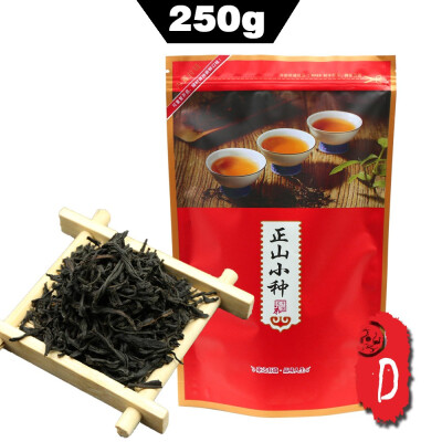 Wuyi Black Tea Lapsang Souchong without Smoked Flavor 250g