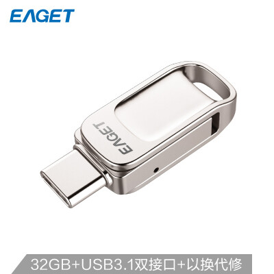 EAGET 32GB Type-C USB31 mobile phone U disk CU31 high speed full metal dual interface Android mobile phone computer dual-use USB flash drive