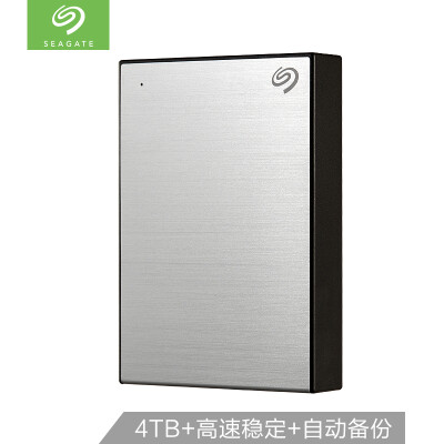 Seagate 4TB USB30 Mobile Hard Drive Backup Plus Ming 25-inch stylish metal brushed surface portable high-speed transmission high-speed transmission of silver