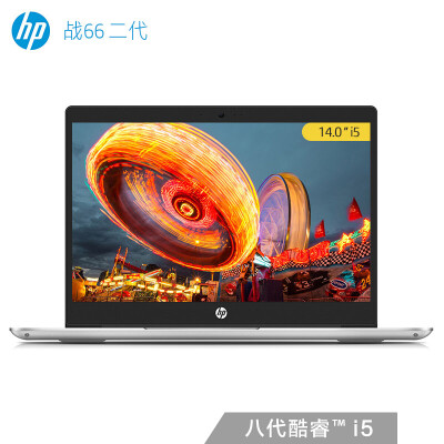 HP 66 66 second generation 14-inch thin&light notebook Intel Core i5 8G 256G PCIe SSD MX250 2G alone one year home silver