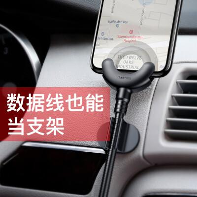 Времена мышления (Baseus) многофункциональный фиксированная магнитная вентиляционного держатель для автомобиля phone 8 7 x Samsung