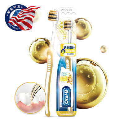 Oral B professional ankle guard micron gold deep clean super soft soft toothbrush single pack