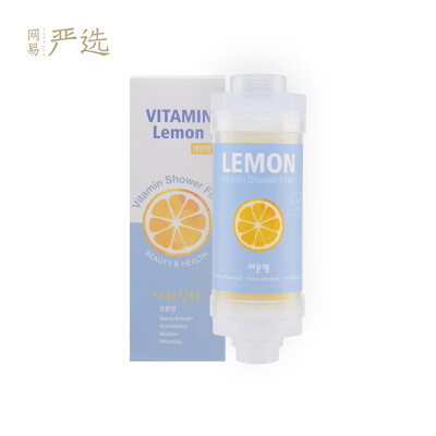 Netease carefully selected South Korea to manufacture vitamin C water purification fragrance filter lemon