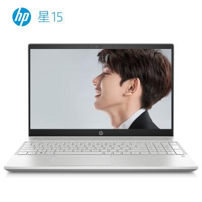 HP Star 15-cs1071TX 156-inch thin&light notebook i7-8565U 8G 512G PCIe SSD GTX1050Ti 4G alone FHD IPS silver