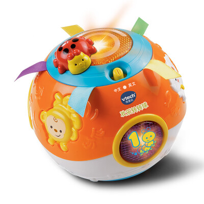 Viagra Vtech orange turn ball early education puzzle toys infant school learn to climb toys baby learn crawling music toys