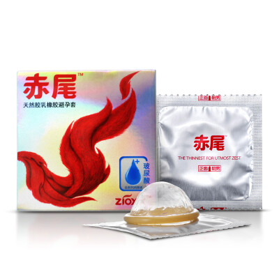red tail platinum ultra-thin condoms hyaluronic acid lubrication condoms men&women with family planning supplies small storage 7 no storage 7 platinum series 14