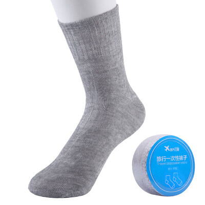 Four thousand kilometers of disposable socks travel socks compressed socks travel supplies small&easy to carry SW8001 men&39s flat gray