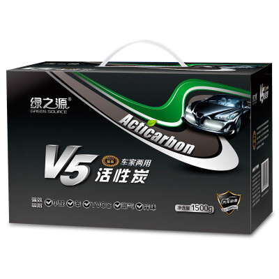 Green source 1500gV5 elite car deodorant in addition to formaldehyde scavenger activated carbon to formaldehyde bamboo charcoal bag