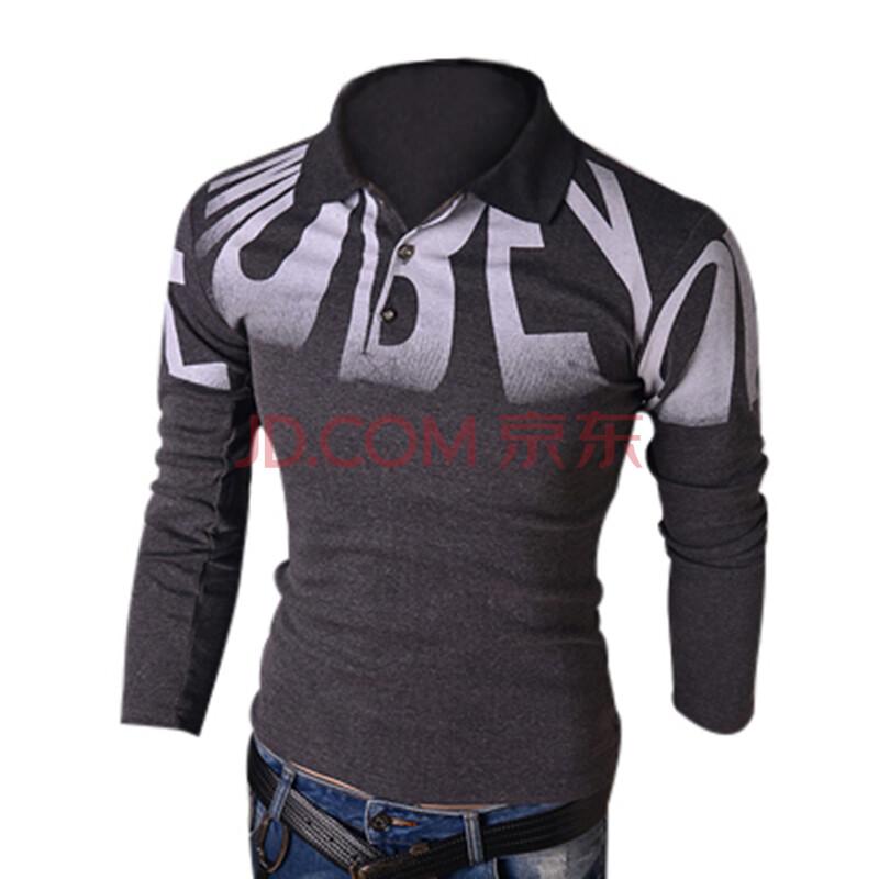dark gray polo shirt  shipping men\'s polo