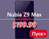 Nubia Z9 Max on JD