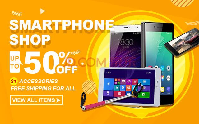 Smartphone Shop on JD