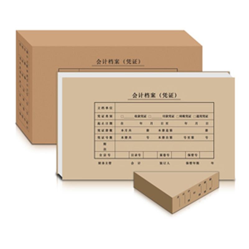 JD Коллекция Из трех частей 240 140 Из трех частей 240 140 cima simaa kpl103 версия стилус счета сумма ваучеров бумага uf программного обеспечения стилус 241 139 7mm 2000 частей коробка