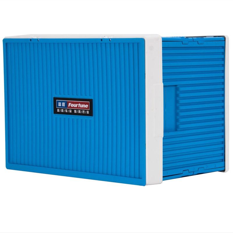 JD Коллекция Синяя складная секция 52L дефолт fucheng автомобильный склад для хранения ящик для автосекунтов ящик для мусора ящик для мусора ведро fc 1