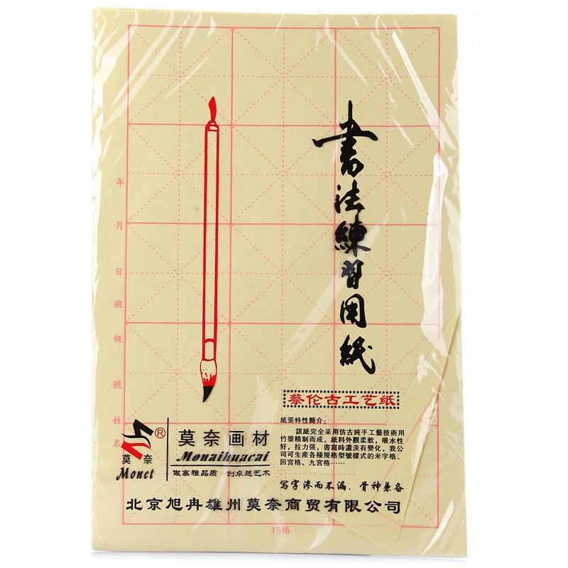 JD Коллекция светло-желтый 12 сетки бумага каллиграфии monet monet 5 импортированная нейлоновая щетка для волос