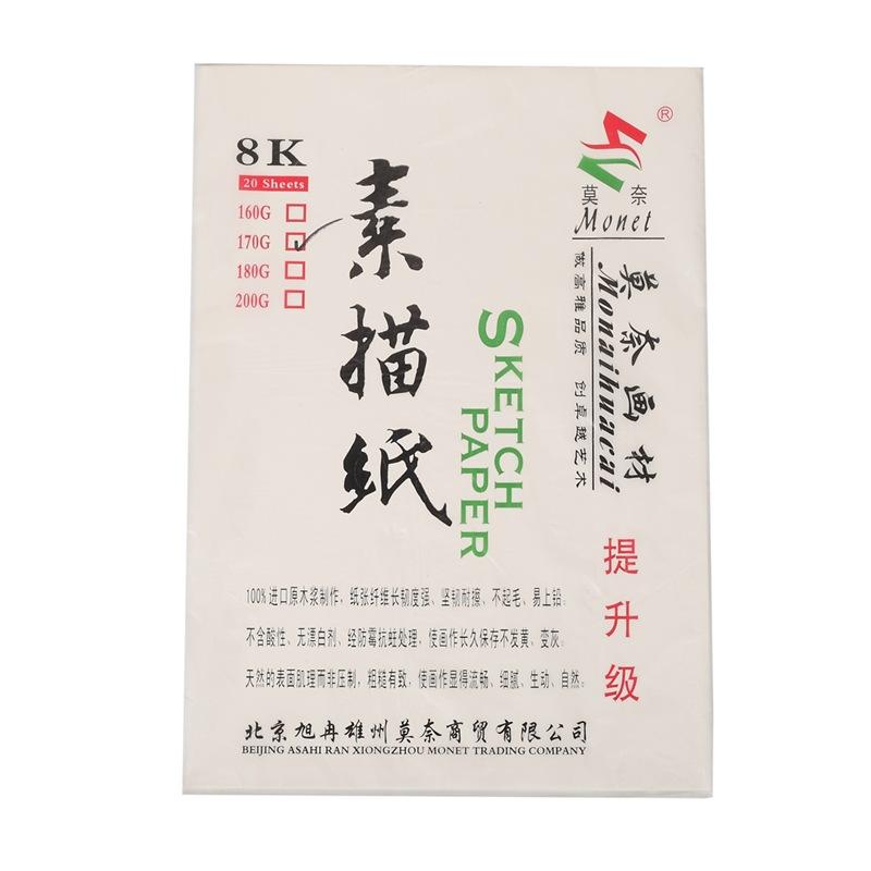 JD Коллекция белый 8K 170г бумага зарисовок monet monet 5 импортированная нейлоновая щетка для волос