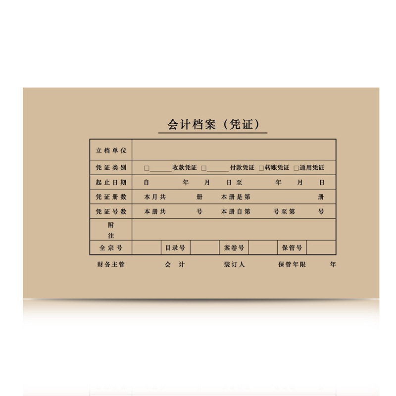 JD Коллекция cima simaa kpl103 версия стилус счета сумма ваучеров бумага uf программного обеспечения стилус 241 139 7mm 2000 частей коробка