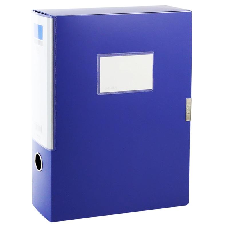 JD Коллекция Войлок 75мм коробка файл пряжкой Single нагруженный дефолт deli гастроном 5606 основная хозяйственная серия pp толщиной velcro файл коробка а4 55мм темно серый single нагруженный