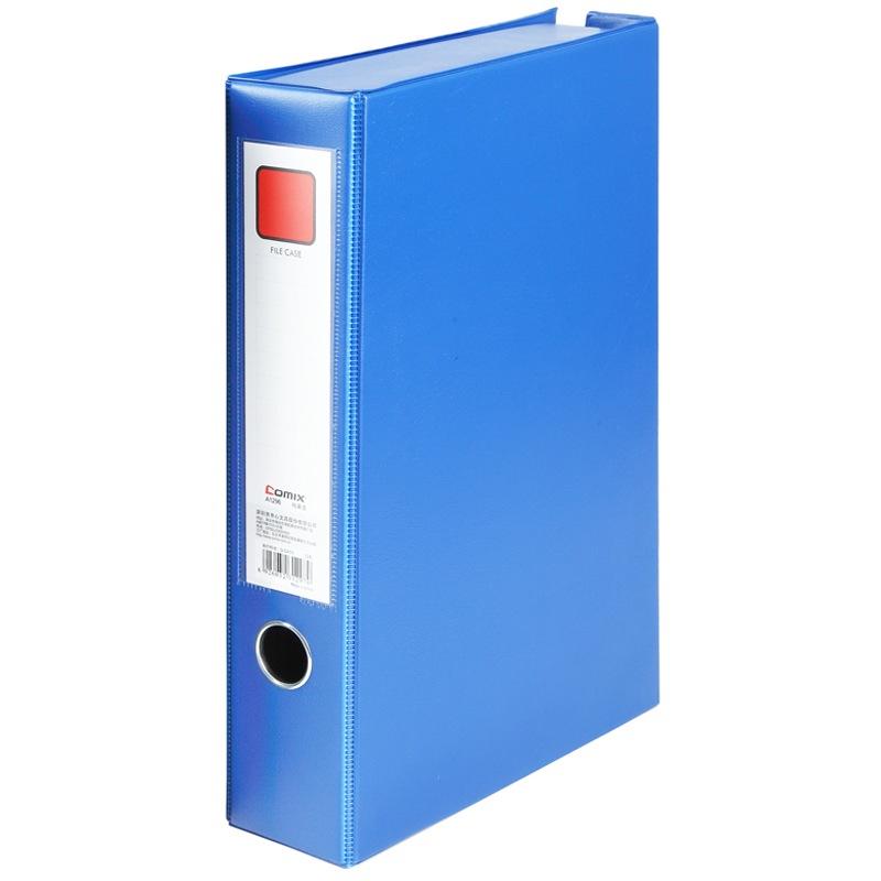 JD Коллекция синий коробки файл 35мм Cikou