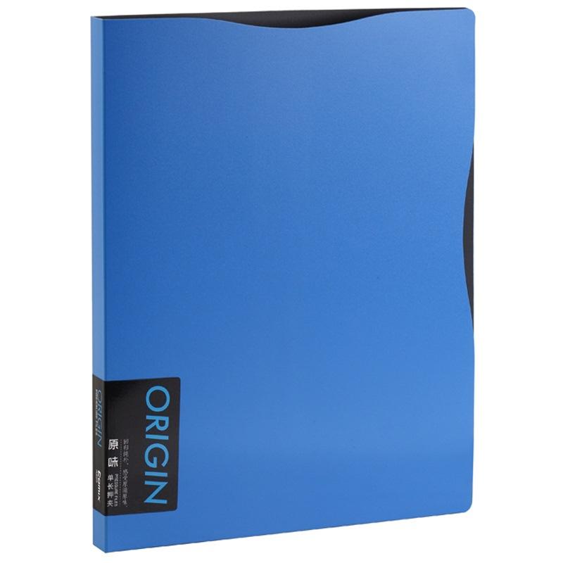 где купить JD Коллекция синий Бабочка серия одиночный мощный скоросшиватель по лучшей цене