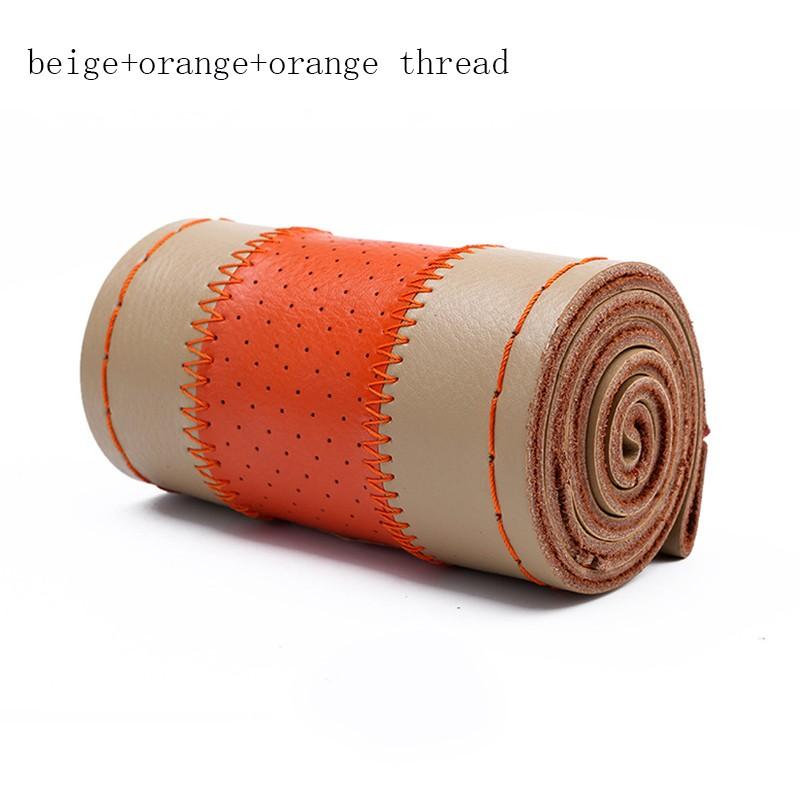 Huiermeimi бежево-оранжевый средний 38см Автомобильная руля Обложка Auto Внутренний аксессуар Натуральная кожа с отверстием Braid