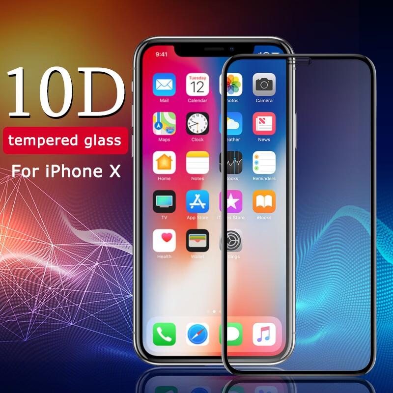 10D 9H Защитное стекло Mzxtby черный iPhone7 47inch фото