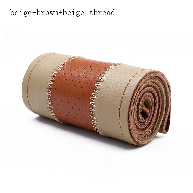 Huiermeimi Бежево-коричневый средний 38см Автомобильная руля Обложка Auto Внутренний аксессуар Натуральная кожа с отверстием Braid