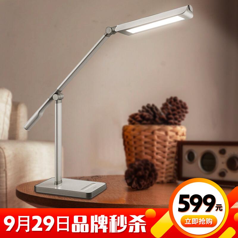 PHILIPS Серый M2 ультрафиолетовая лампа philips tl d18 08 60cm tube t8