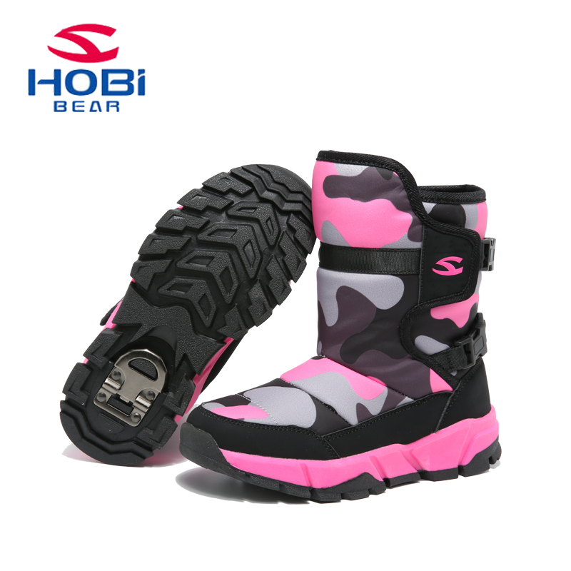 HOBIBEAR Розовый цвет 25
