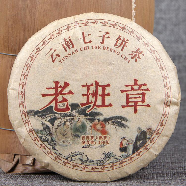 Oriental Imperial Tea китайский юньнань pu er спелый чай 100 г 1шт f148