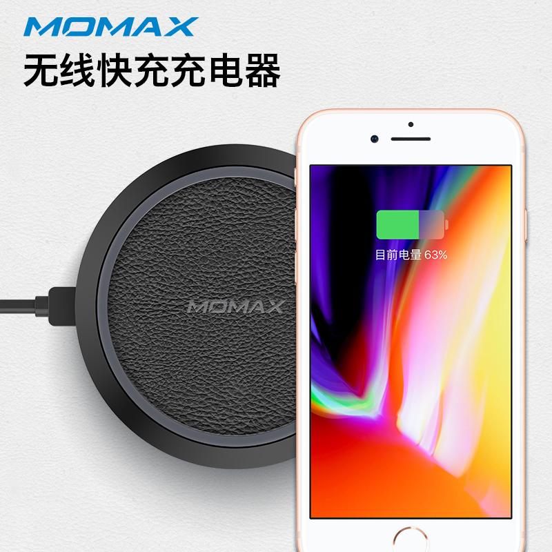 MOMAX Беспроводная зарядка черный дефолт momax зарядное устройство сетевое momax u bull 4 usb 5а белый