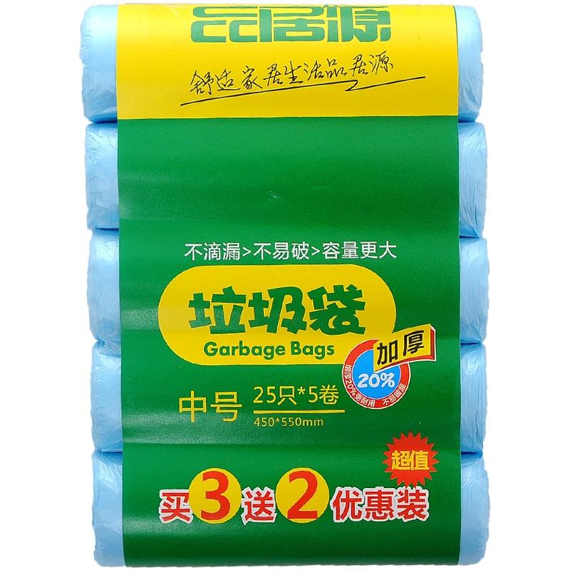 JD Коллекция 45 55см 125 Zhi дефолт jingdong [супермаркет] шесть кирпичей шесть кирпичей мешок для мусора номера lara сумка 45 50см 18 zhi