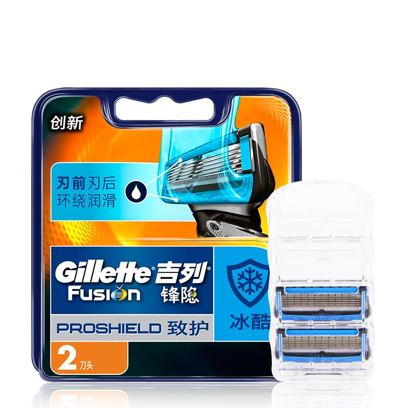 JD Коллекция 2 blades gillette shaving razor blades for men 6 count