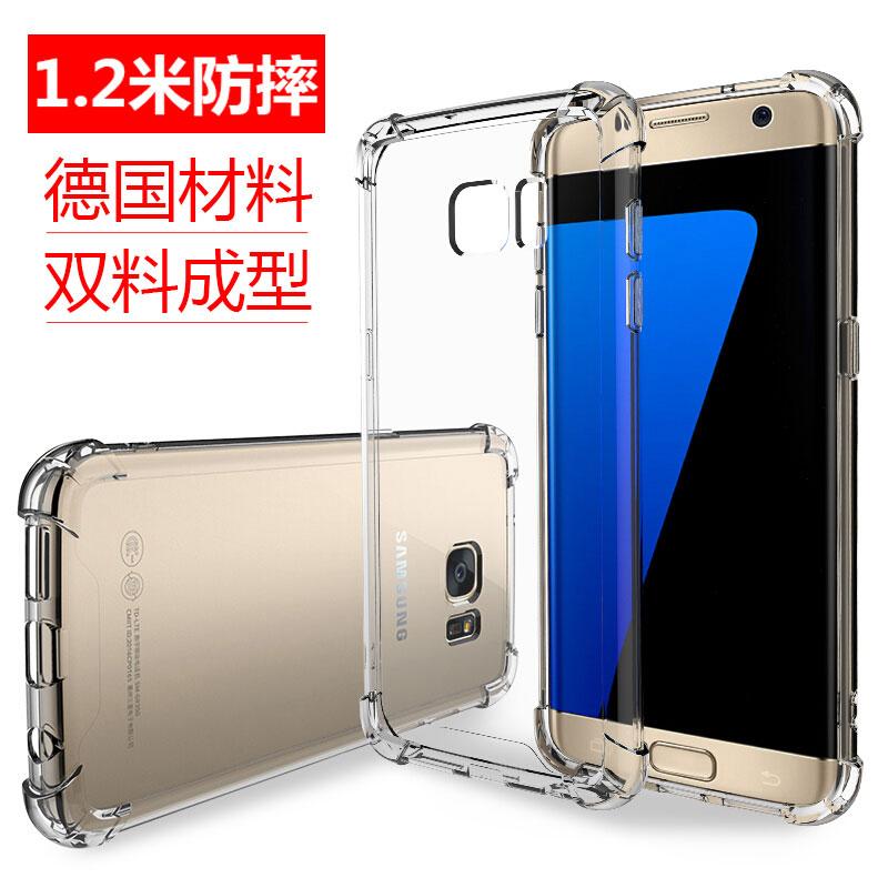 JD Коллекция Серия защиты - двойная капля - высокая проницаемость Samsung S7 край escase oppo r11 мягкой оболочки мобильный телефон оболочки tpu силиконовый защитный рукав drop прозрачный характер