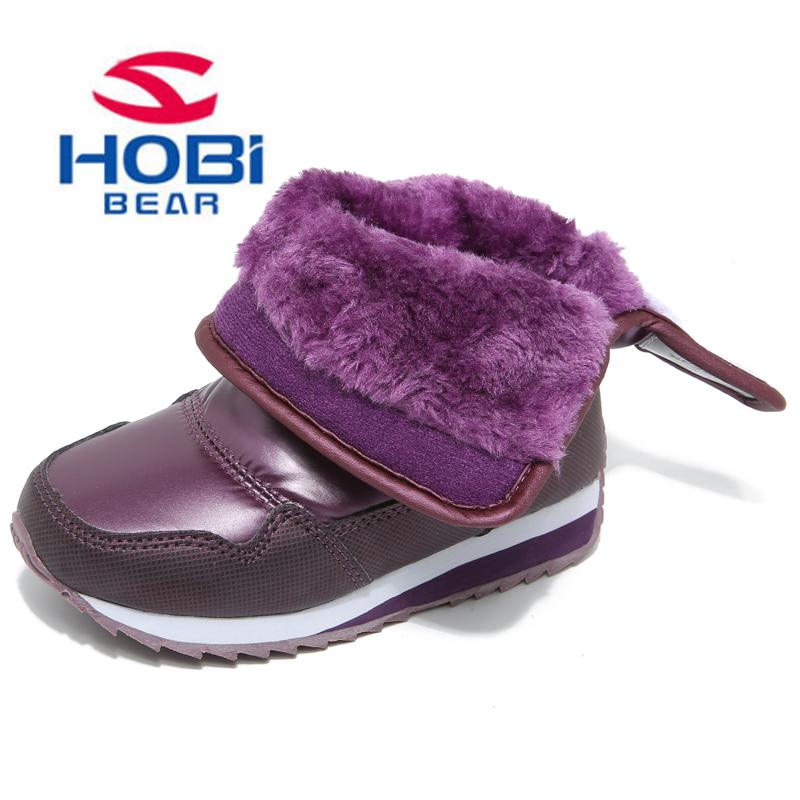 HOBIBEAR фиолетовый40 5 ярдов