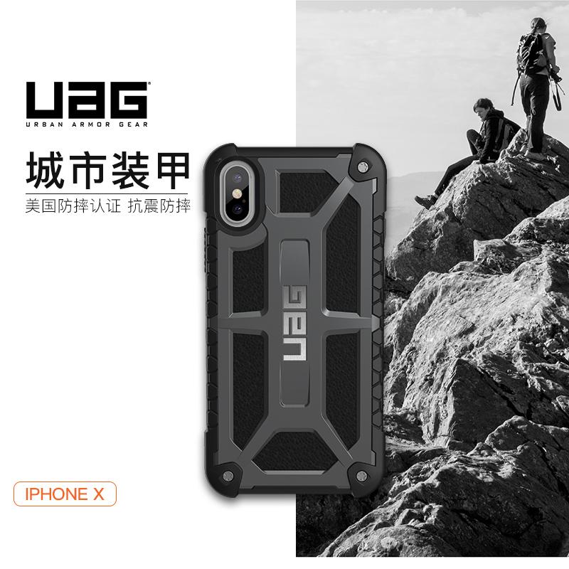 JD Коллекция Premier Series - Space Gray дефолт сотовый телефон archos sense 55dc 503438