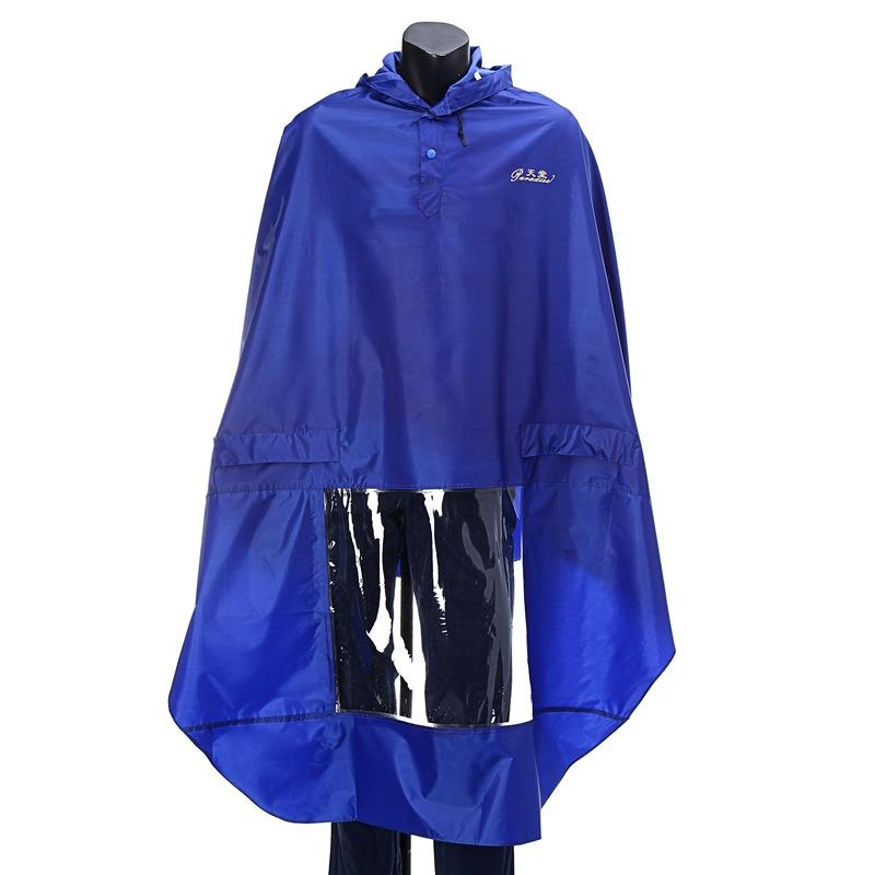 JD Коллекция Бао синий дефолт [супермаркет] рай jingdong прозрачные крупные брим электромобили пончо n151 озеро синий размер