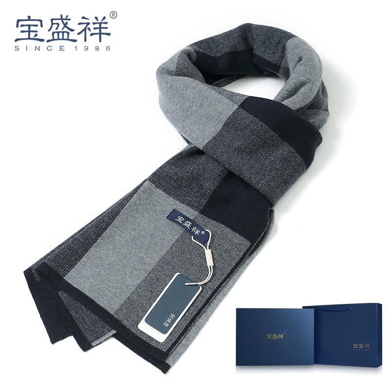 JD Коллекция Черно-серый дефолт [супермаркет] г жа бао шэн сян jingdong большой квадратный шелковый шарф набивные платки увеличить s9202 бледные розы
