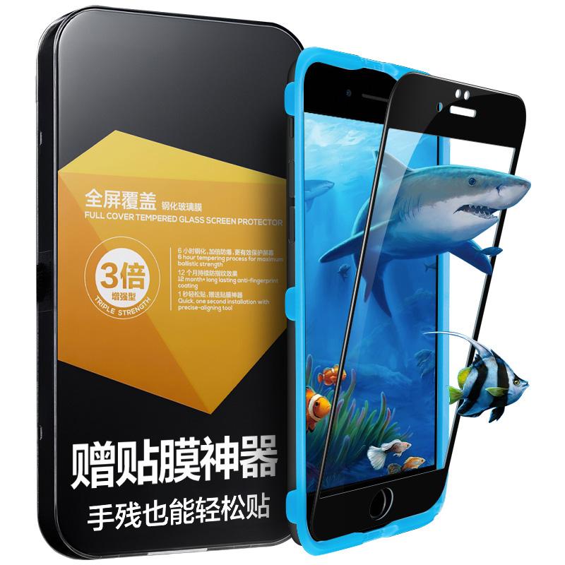 JD Коллекция Black HD полный экран 6 6с Plus дефолт esk iphone7 plus 6plus 6с плюс фильм артефакт для mac 7 plus 6plus 6с plus 5 5 yingcun jm176 повезло красный
