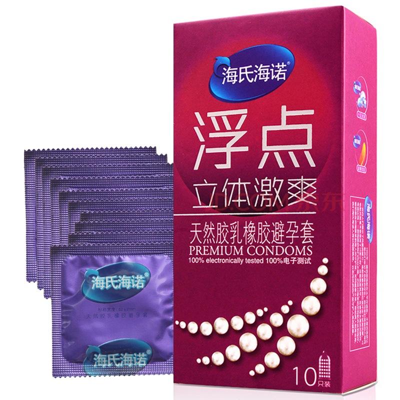 JD Коллекция С плавающей точкой 10 дефолт haishihainuo прочный презерватив 10шт 3 кор