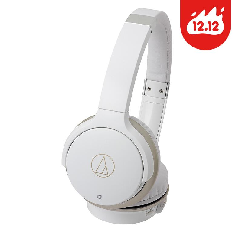 JD Коллекция серебристо белый AR3BT стильный портативный Bluetooth гарнитура ienjoy in066