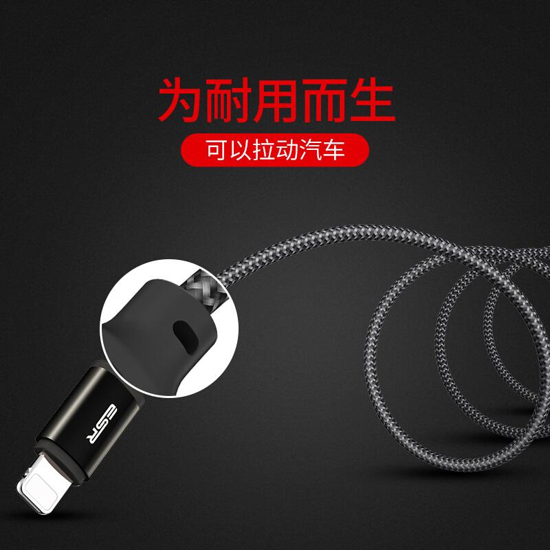 JD Коллекция Extended Edition 2 м - черная магия дефолт новые 1 2 3м 3 6 10 футов плоской лапши прочной ткани плетеный синхронизации данных зарядный кабель для iphone 5 5с 6 6с плюс ipad мини 4