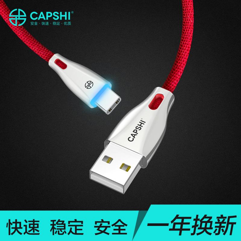Capshi 1 метр красный свет дефолт
