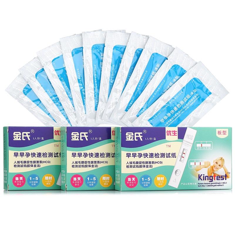 JD Коллекция Ким рано тест на беременность карты борту установлен 3 дефолт shunv тест полоска на беременность 1 5 шт