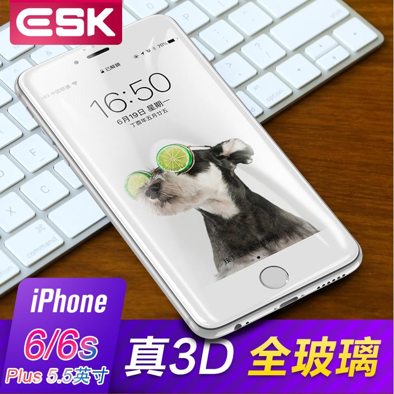 ESK 55 дюйма 3D Full Screen - Белые 6s 6 Plus дефолт esk iphone7 plus 6plus 6с плюс фильм артефакт для mac 7 plus 6plus 6с plus 5 5 yingcun jm176 повезло красный