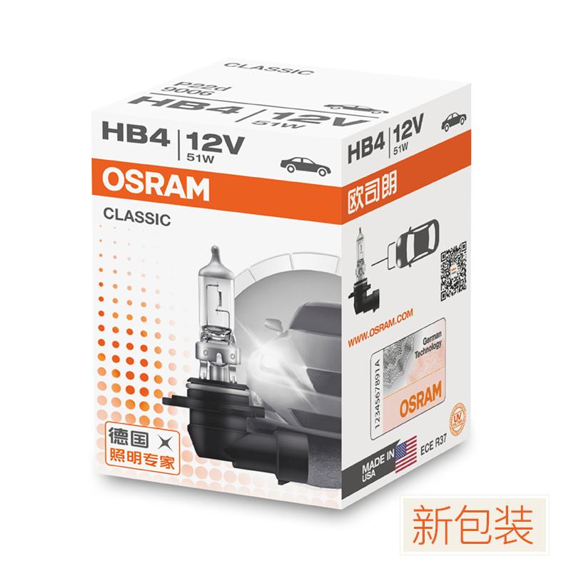 JD Коллекция HB4 9006 12V 51W