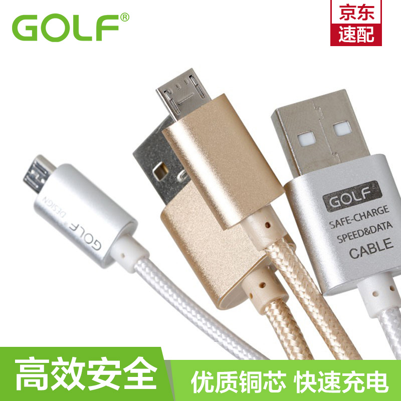 JD Коллекция GC-10 Android Silver дефолт аксессуар кабель oppo pm 3 portable cable для android white