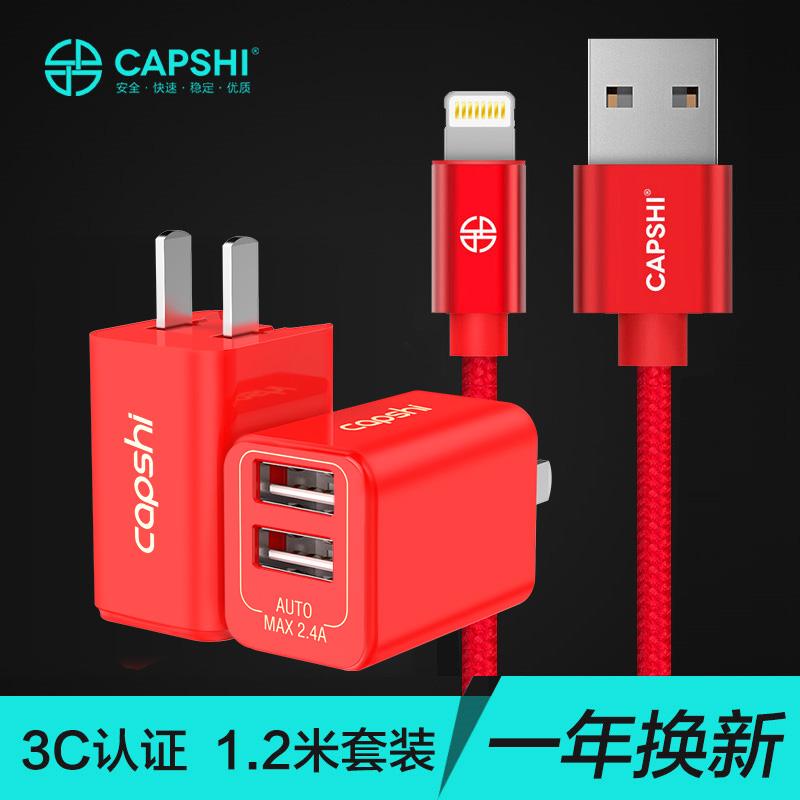 Capshi Красный комплект зарядного дефолт