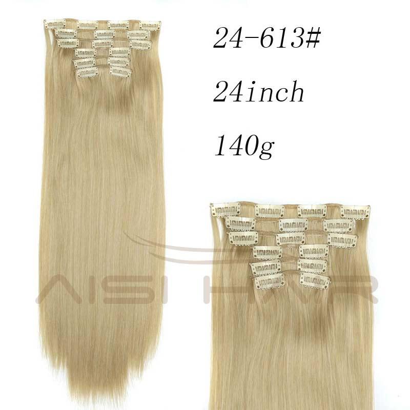 AISI HAIR P24613 24 inches