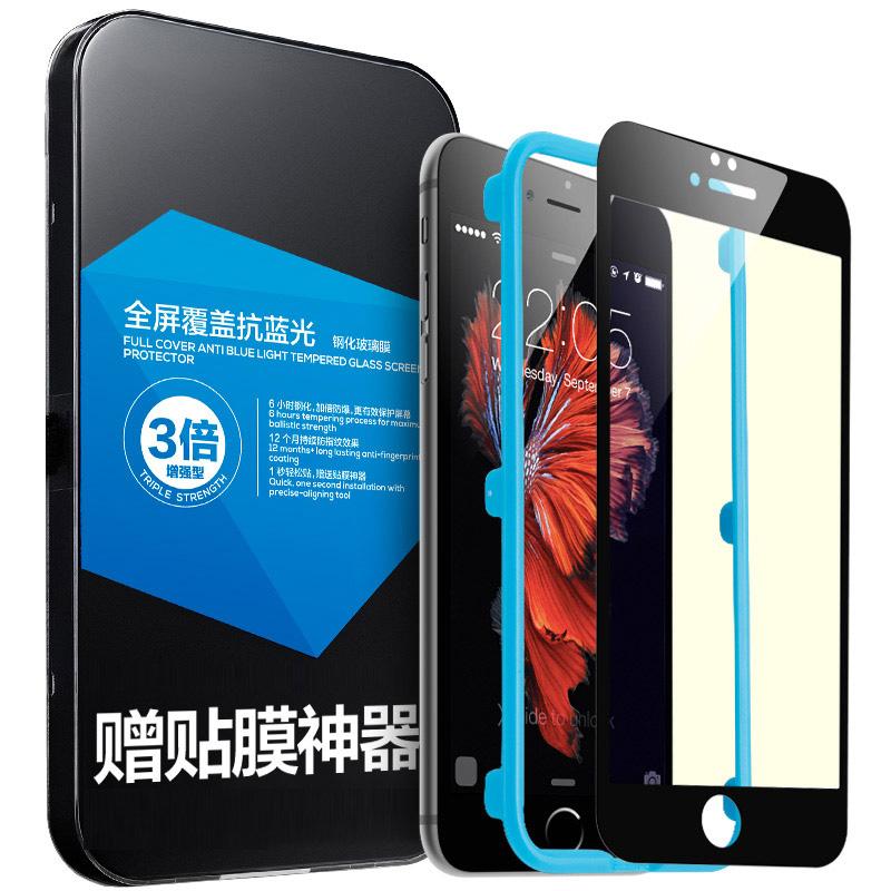 JD Коллекция темно-синий полный экран 6 6с Plus дефолт esk iphone7 plus 6plus 6с плюс фильм артефакт для mac 7 plus 6plus 6с plus 5 5 yingcun jm176 повезло красный